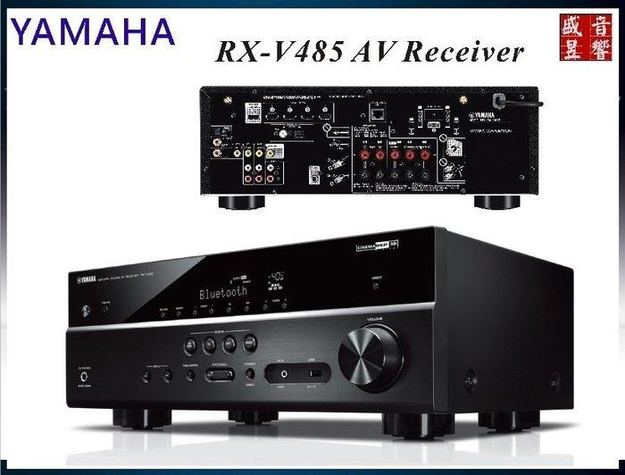 盛昱音響~日本YAMAHA RX-V485環繞擴大機【另有RX-A1080/RX-A2080/RX-A3080】
