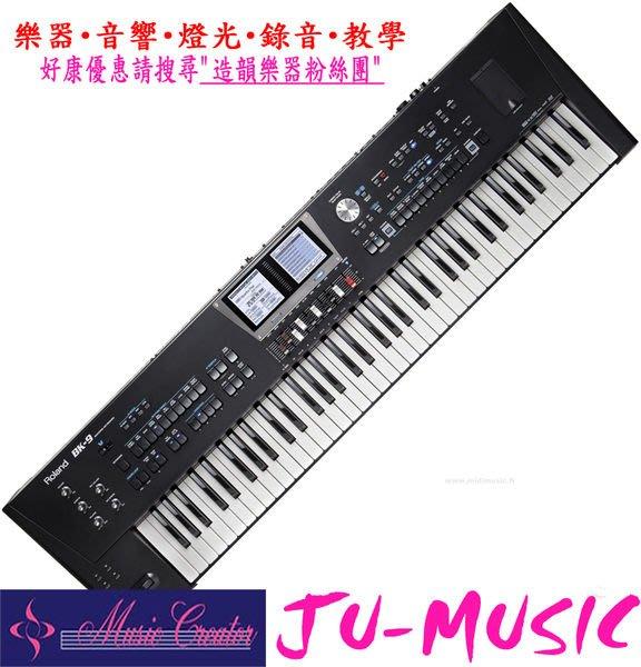 造韻樂器音響- JU-MUSIC - ROLAND 伴奏 電子琴 BK-9 BK9 76key 雙螢幕 電子琴 黑/白 兩色