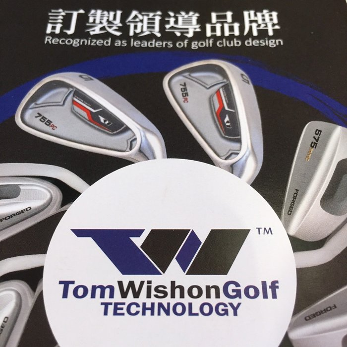 世界大廠 Tom WishonGolf  客製化球桿 桿身 專為追尋完美球桿的你設計