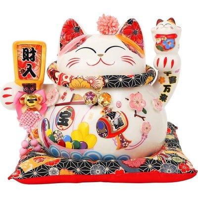 【母親節購物 折扣碼更加優惠】招財貓擺件 大號發財貓陶瓷日本    靚飾