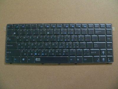 華碩 ASUS TPU鍵盤膜 X35 X35F X35J X35JG X35S X35SD X35SG X32 X32A 桃園市