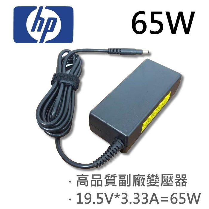 HP 高 65W 變壓器 13~1008tx 13~1010er 13~1015er 13