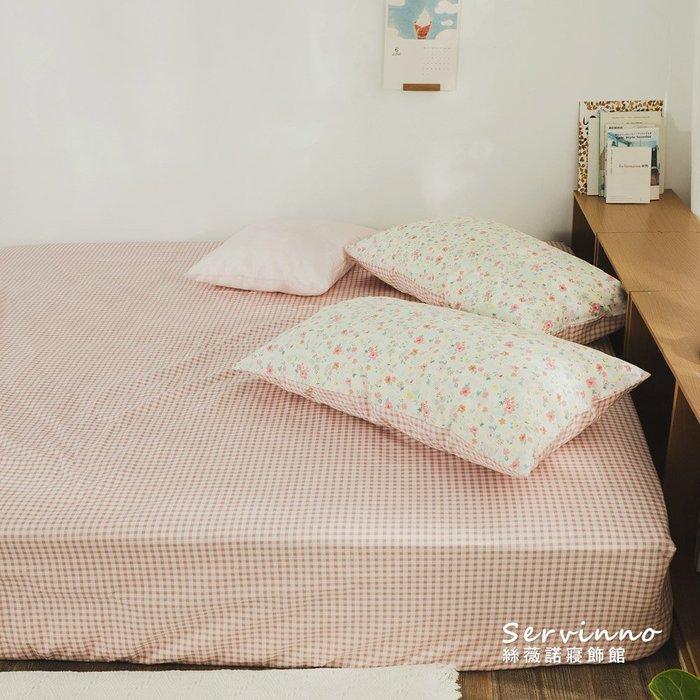 MIT精梳純棉-床包枕套組/雙人5尺【布萊梅】絲薇諾