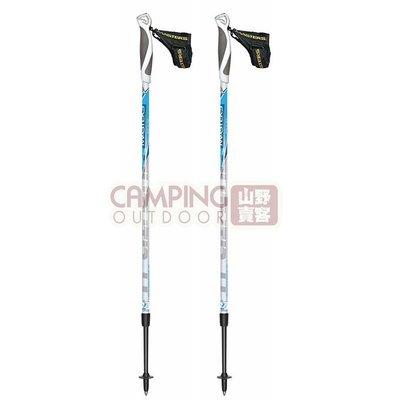 【山野賣客】義大利MASTERS登山杖 Training健行杖 MA01N0615 航太級鋁合金 附專用杖尖套