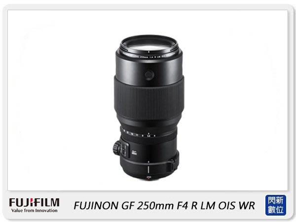 ☆閃新☆FUJIFILM 富士 GF 250mm F4 R LM OIS WR (恆昶公司貨)