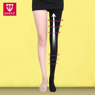 瘦腿襪塑形美腿黑色外穿打底褲春秋冬款連褲襪子顯瘦高腰壓力褲女