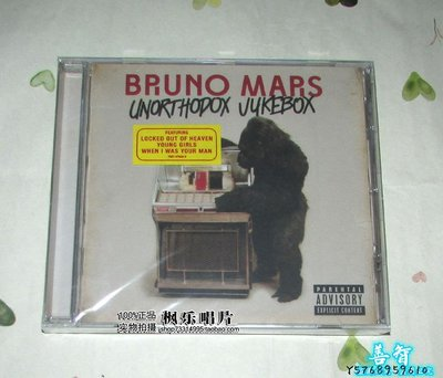 善智 CD 精選布魯諾瑪斯 B##runo Mars Unorthodox Jukebox CDSZ980