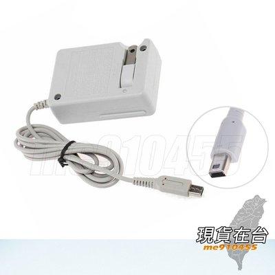 3DS / 3DSLL XL NDSI 充電器 3DS充電器 3DS直沖 火牛 有現貨