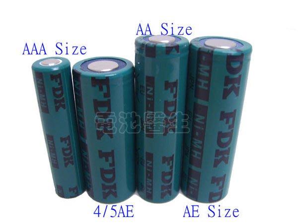 1.2V 電剪(理髮器) 電動牙刷 電池 -國際 菲利埔 FDK(原三洋)-AE Size