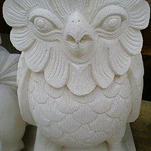 峇里島砂岩石雕~動物雕像-貓頭鷹(H:40CM)