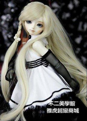 【格倫雅】^【娃屋】1/4BJD娃娃SD娃娃,女娃娃送眼睛15555[g-l-y81