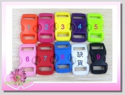 彩色塑鋼插扣 [1公分繩帶適用] 桃園市
