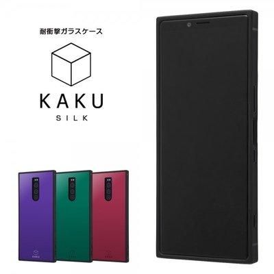 尼德斯Nydus 日本正版 Rayout Sony 手機殼 Xperia 1 迪士尼 TPU軟殼 素色款 紫色 綠色