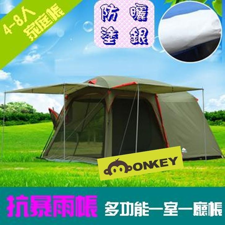 【Monkey CAMP】戶外野營露營一室一廳 4-8人抗暴雨露營防雨防風大帳篷