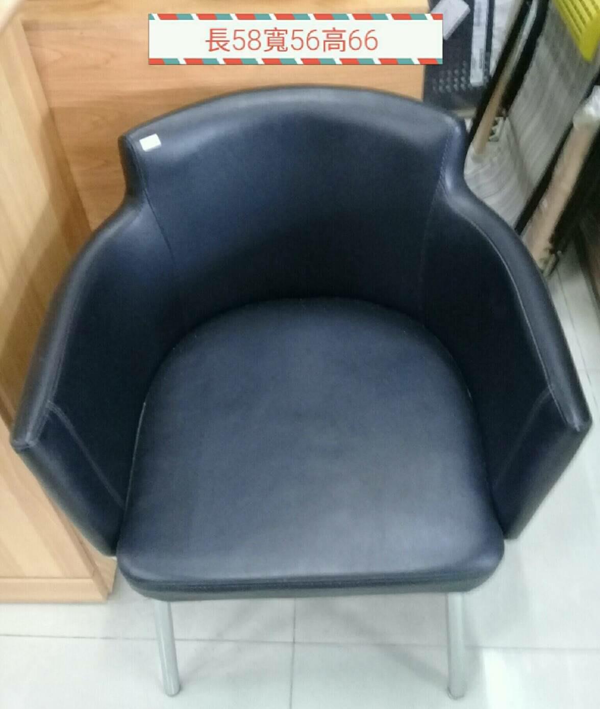 新竹二手家具 買賣 總店來來 單人 1人 皮 沙發椅~新竹市|竹北-新豐-竹南-頭份-2手-家電 買賣 櫥櫃-沙發-茶几-衣櫥-書櫃-床架-床墊-冰箱-洗衣機