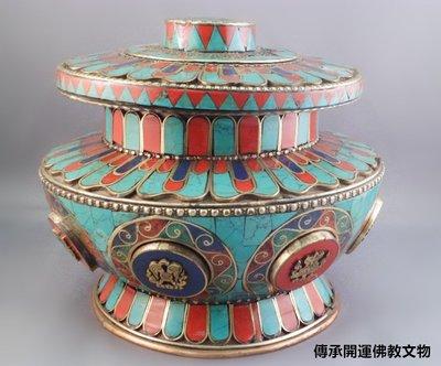 【傳承開運佛教文物】寶盒 鑲崁 綠松石 紅珊瑚 八吉祥 密宗 尼泊爾 純紅銅  純手工製作