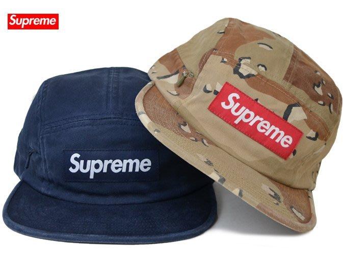 【超搶手】全新正品 2017最新 Supreme Side Zip Camp Cap 側邊拉鏈口袋 五分割帽 黑藍紅迷彩