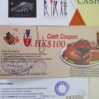 Restaurant cash coupon