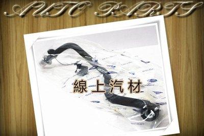 線上汽材 正廠新品 汽油管/接油軌/含快接 METROSTAR 2.5 01-