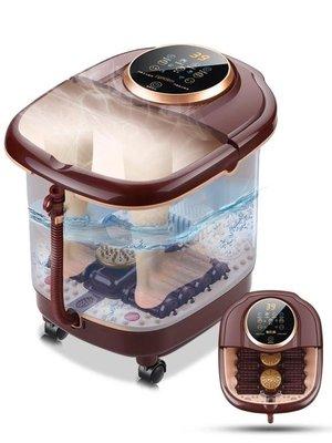 泡腳機 電動泡腳桶足浴盆全自動按摩加熱恒溫洗腳盆足療家用 220V i萬客居