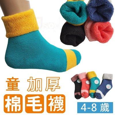 O-107-2整雙加厚-防滑童毛襪【大J襪庫】6雙330元-4-8歲棉質棉襪-男童女童襪-加厚襪運動襪毛巾襪-冬保暖毛襪