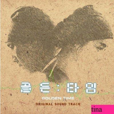 變身情人Kill Me, Heal Me 』黃靜音黃靜茵黃貞音李善均韓劇『黃金時刻 Golden Time』韓國版OST