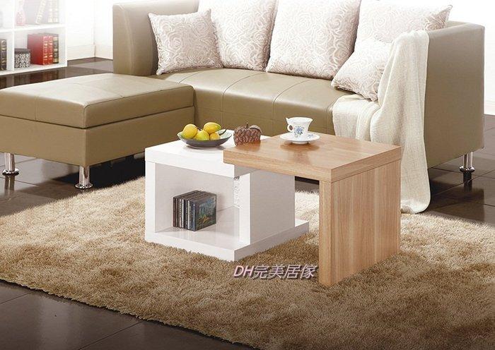 【DH】商品貨號vc650-4品名稱《柏林》50~95cm伸縮雙色小茶几。輕巧精緻。不佔空間打造優美居家。主要地區免運費