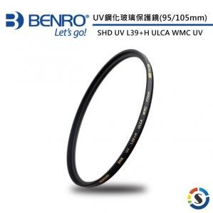 【華揚數位】☆全新 BENRO 百諾 105mm SHD UV L39+H ULCA WMC UV 鋼化玻璃保護鏡