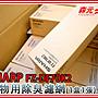 【森元電機】SHARP FZ- DF70K2 寵物用除臭濾...