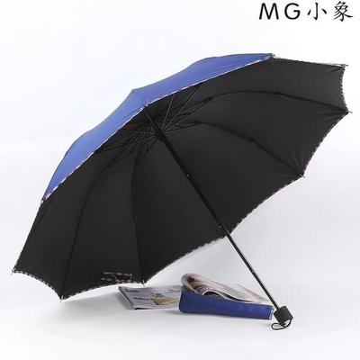 折疊傘  全自動晴雨傘兩用三折疊太陽傘