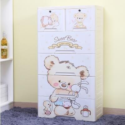 『格倫雅』大號加厚卡通寶寶衣櫃塑膠抽屜式兒童收納櫃儲物櫃嬰兒櫃子整理櫃^3678