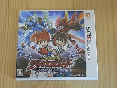【小蕙館】3DS ~ 超速變形螺旋傑特阿爾巴洛斯之翼 (純日版)