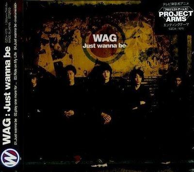 八八 - WAG - Just wanna be - 日版 - NEW
