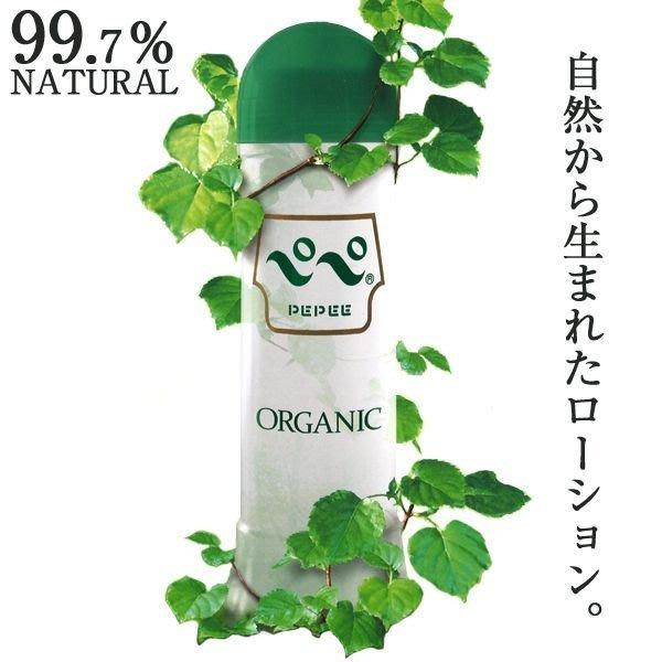 日本PEPEE天然植物潤滑360ml (天然ㄟ的尚好)