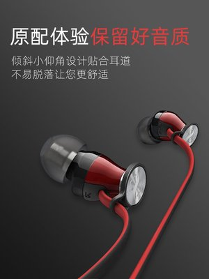 Muses 耳機套 森海塞爾耳機套入耳式耳塞套硅膠木饅頭cx7.00bt藍牙無線耳帽cx3.00耳套cx5.00配件CX6.00耳機帽墊膠圈cx300s