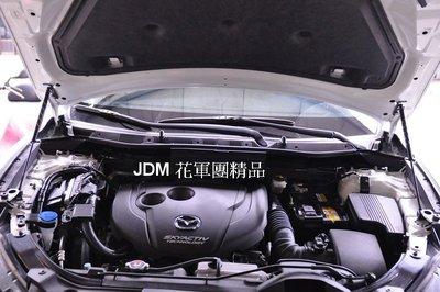 [花軍團精品] NEW MAZDA CX-5 專用 引擎蓋氮氣挺桿