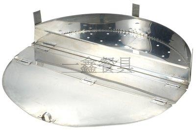 一鑫餐具【鹽酥雞蓋 尺8 (54cm) / B0145 】魯桶煮麵桶高湯桶麵桶麵切不銹鋼魯桶煮麵桶