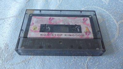 紫色小館3-----NON-STOP  KINGDOM
