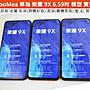 GooMea模型原裝 黑屏Huawei華為榮耀 9X 6.59吋展示Dummy拍片仿製1:1沒收上繳交差樣品整人