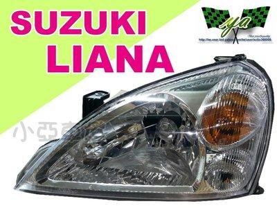 小亞車燈改裝*全新 SUZUKI LIANA 04 05 06 年 原廠型 車燈 頭燈 大燈 一顆2500