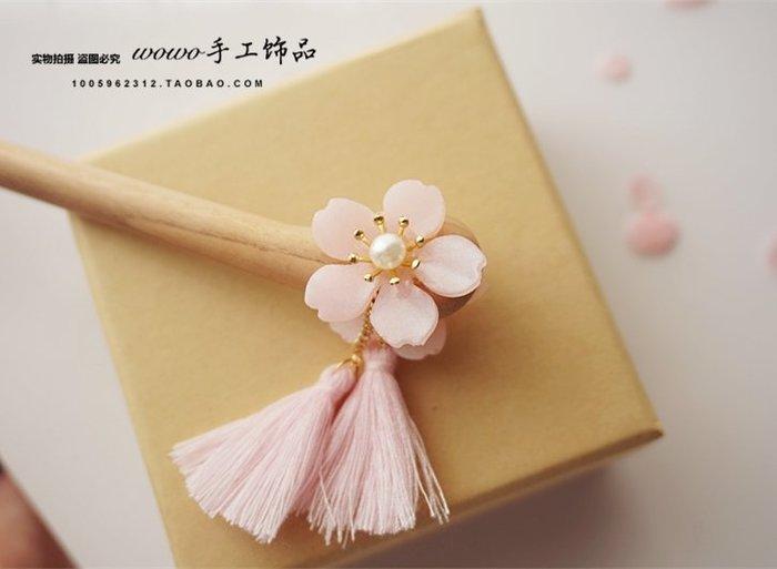 閨蜜日系和風二次元少女小清新粉色櫻花髮簪髮飾桃木簪子手工