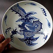 【 金王記拍寶網 】J3164  中國古瓷 青花龍紋盤  罕見稀少 一件