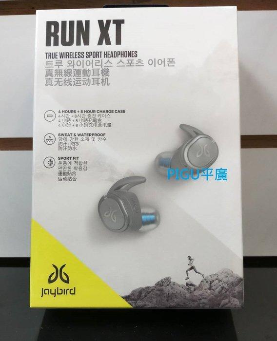 平廣 送超禮 JAYBIRD RUN XT 灰 藍芽耳機 門市展售 真無線 藍牙耳機 公司貨保一年 另售SOL SOUL