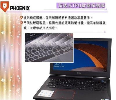 【PHOENIX】DELL G5 5590 / G5 5587 專用 超透光 非矽膠 鍵盤膜 鍵盤保護膜