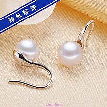 Little-luck~【天天特價】天然淡水珍珠耳釘耳環扁圓無瑕強光純銀耳勾配件正品