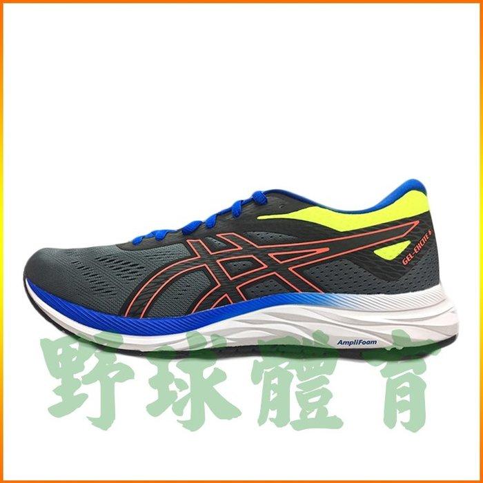 ASICS 男 慢跑鞋 GEL-EXCITE6 1011A594-020