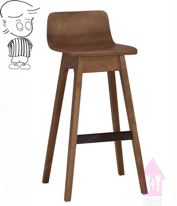 【X+Y時尚精品傢俱】現代吧檯椅系列-珊德 吧台椅.吧檯椅-橡膠木實木.摩登家具