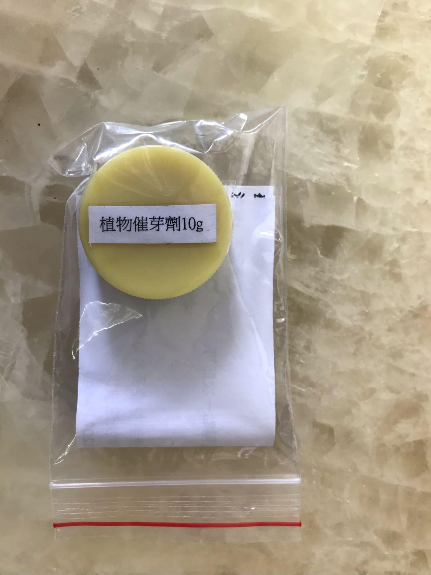 植物催芽劑10g