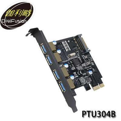 【MR3C】含稅附發票 伽利略 PTU304B PCI-E USB3.0 擴充卡 4-Port