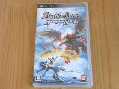 【小蕙生活館】PSP~ Battle Spirits HEROES SOUL 戰魂 英雄魂 ( 純日版)